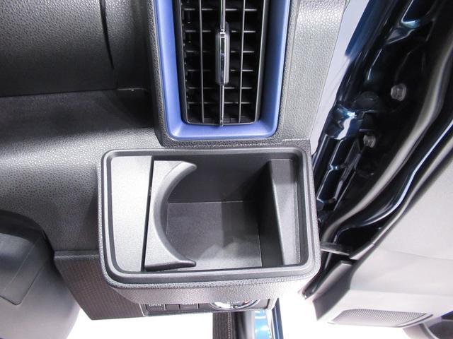 カスタムRSスタイルセレクション バックモニター 7インチナビ 両側パワースライドドア シートヒーター USB入力端子 Bluetooth オートライト キーフリー アイドリングストップ アップグレードパック(34枚目)