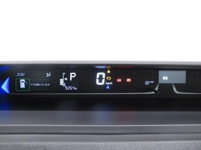 カスタムRSスタイルセレクション バックモニター 7インチナビ 両側パワースライドドア シートヒーター USB入力端子 Bluetooth オートライト キーフリー アイドリングストップ アップグレードパック(53枚目)