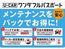 アクティバGターボ SA2 オートライト キーフリー アイドリングストップ(3枚目)