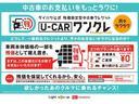 カスタムRSハイパーリミテッド SA3 シートヒーター オートライト キーフリー アイドリングストップ アップグレードパック2(2枚目)
