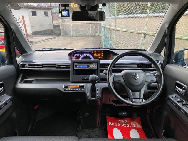 ハイブリッドFX リミテッド 25周年特別仕様車・セーフティパッケージ・スマートキー&Pスタート・レーダーブレーキ・車線逸脱警告・AUX入力付きCDデッキ・ETC・新品ドラレコ・ヘッドアップディスプレイ・14AW・シートヒーター(3枚目)