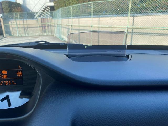 ハイブリッドFX リミテッド 25周年特別仕様車・セーフティパッケージ・スマートキー&Pスタート・レーダーブレーキ・車線逸脱警告・AUX入力付きCDデッキ・ETC・新品ドラレコ・ヘッドアップディスプレイ・14AW・シートヒーター(10枚目)