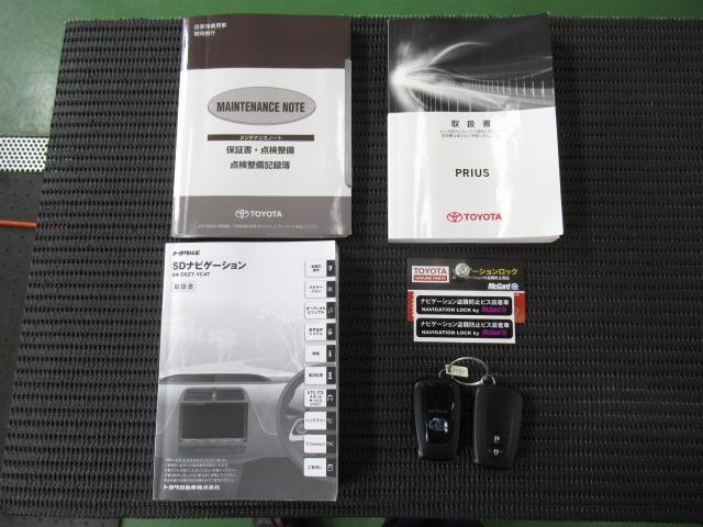 Aツーリングセレクション 禁煙車・スマートキー(20枚目)