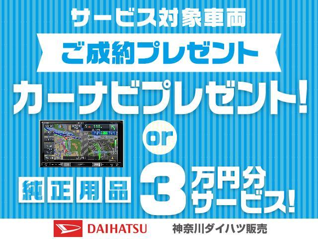「ダイハツ」「キャスト」「コンパクトカー」「神奈川県」の中古車2