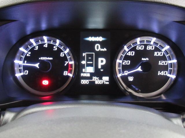 カスタム RS ハイパーSA(15枚目)
