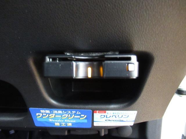 カスタム RS ハイパーSA(17枚目)