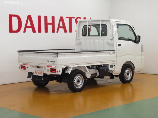 「ダイハツ」「ハイゼットトラック」「トラック」「神奈川県」の中古車8