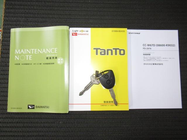 L SAIII オーディオ付き(20枚目)