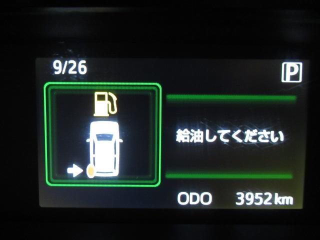 カスタムG ターボ SAIII Bカメラ対応 スマートキー(16枚目)