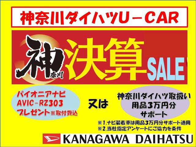 L SAIII スマアシ付 エコアイドル キーレス(2枚目)
