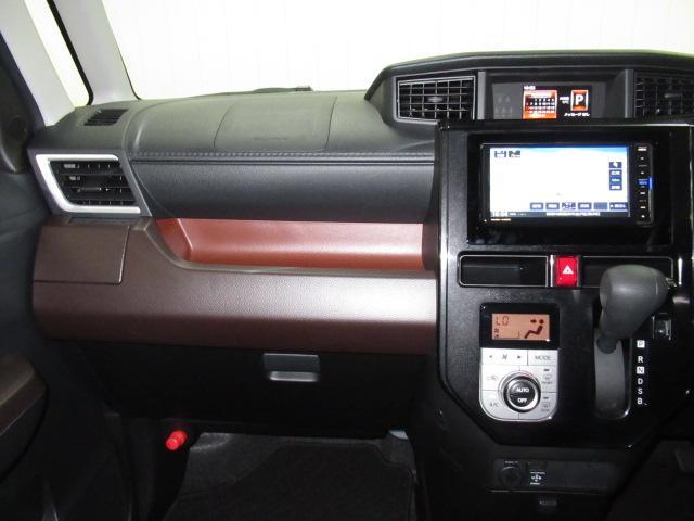 G SAII ETC付 両側電動スライドドア スマートキー(10枚目)