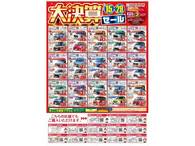 今ならRZ303ナビ又は用品3万円サービス!