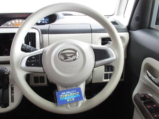 運転席からの景色