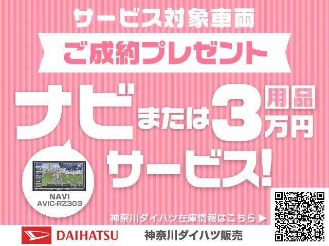 「ダイハツ」「ミラココア」「軽自動車」「神奈川県」の中古車2