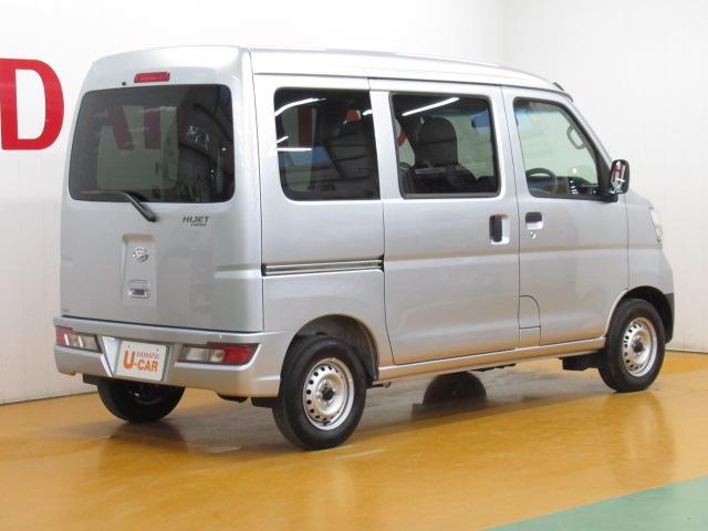 デラックスSAIII スマアシ -サポカー対象車-(7枚目)
