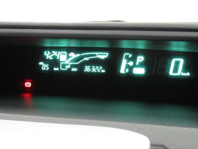 S ハイブリッド車 Pスタート ナビ キーフリー(16枚目)