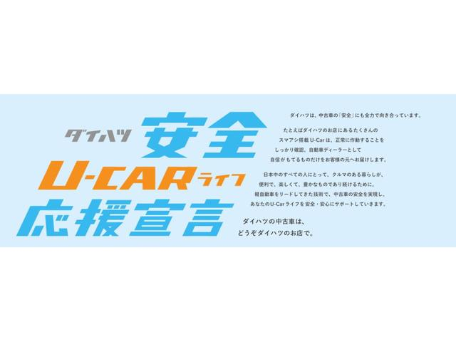 X -サポカー対象車- スマアシ ミラクルオープンドア(2枚目)