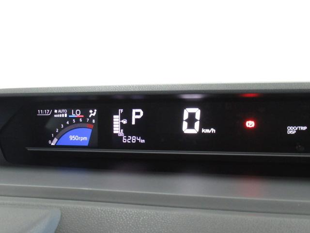 X -サポカー対象車- スマアシ ミラクルオープンドア(15枚目)