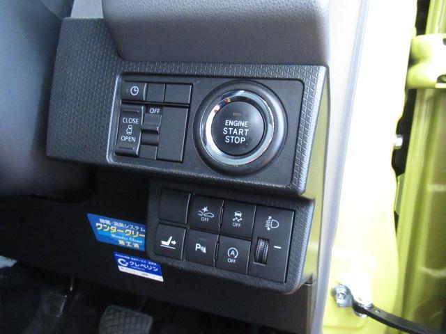 X -サポカー対象車- スマアシ ミラクルオープンドア(16枚目)