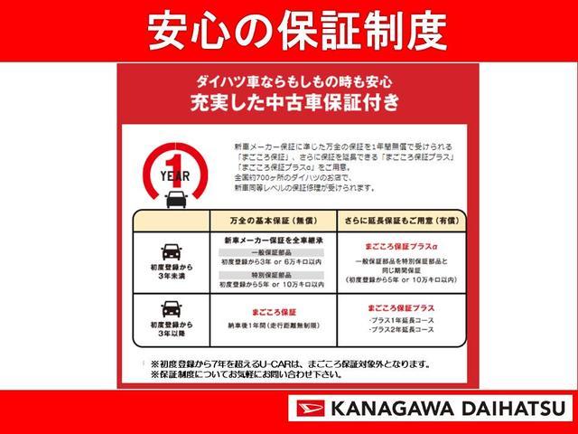 X -サポカー対象車- スマアシ ミラクルオープンドア(23枚目)