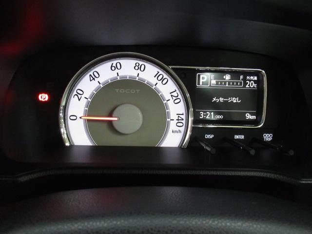 G リミテッド SAIII -サポカー対象車- スマアシ(15枚目)