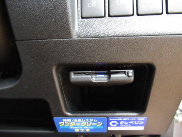「ダイハツ」「タント」「コンパクトカー」「神奈川県」の中古車22