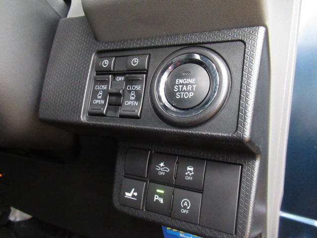 カスタムRS -サポカー対象車- 次世代スマアシ ミラクルオープンドア 両側オートスライドドア パノラマモニター対応 ETC Pスタート オートエアコン キーフリー(17枚目)