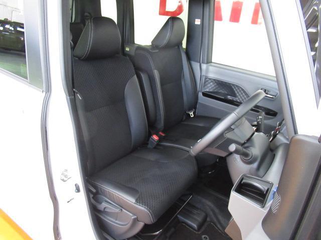 カスタムRS 純正オーディオ 両側オートスライド -サポカー対象車- 次世代スマアシ ミラクルオープンドア 両側オートスライドドア シートヒーター Bカメラ オートエアコン オーディオ 電動格納ミラー キーフリー(14枚目)