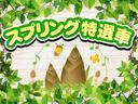 パイオニアRZ302又は純正用品3万円サービス対象車!