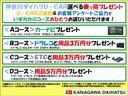 G リミテッド SAIII -サポカー対象車- スマアシ(3枚目)