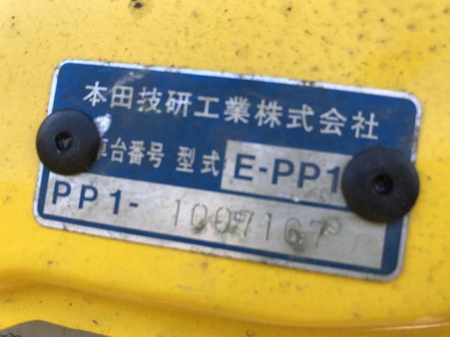 「ホンダ」「ビート」「オープンカー」「兵庫県」の中古車29