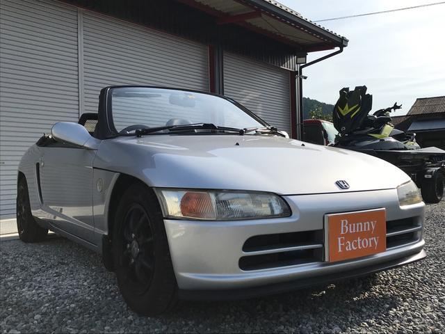 「ホンダ」「ビート」「オープンカー」「兵庫県」の中古車4