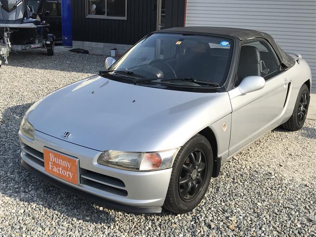 「ホンダ」「ビート」「オープンカー」「兵庫県」の中古車12