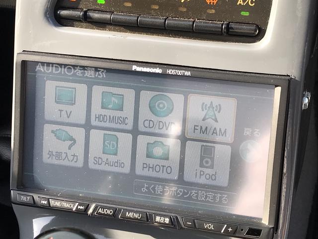 「ホンダ」「ビート」「オープンカー」「兵庫県」の中古車23