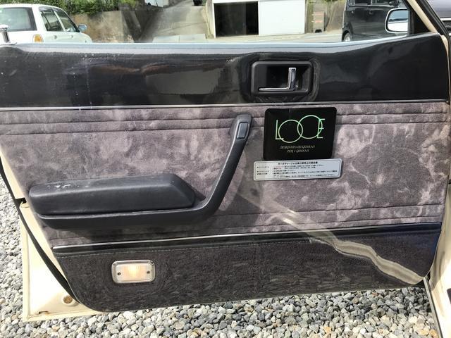 「三菱」「ギャランシグマ」「セダン」「兵庫県」の中古車40