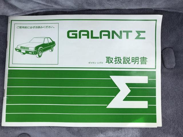 「三菱」「ギャランシグマ」「セダン」「兵庫県」の中古車42