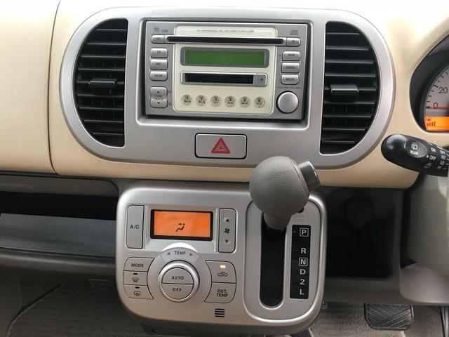 「日産」「モコ」「コンパクトカー」「兵庫県」の中古車20