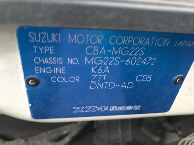 「日産」「モコ」「コンパクトカー」「兵庫県」の中古車40