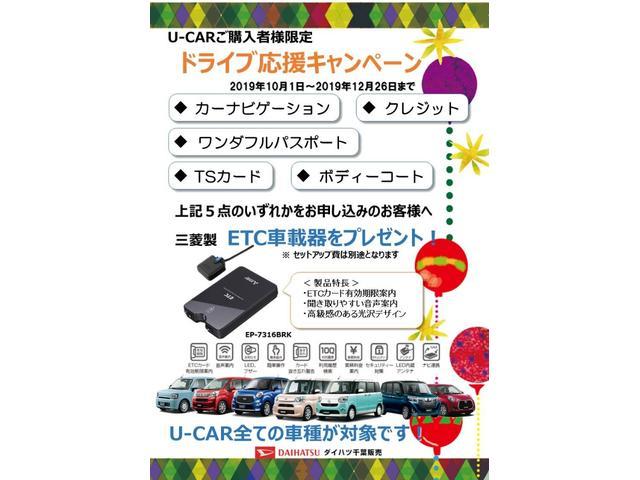 X 純正CDデッキ付き(2枚目)