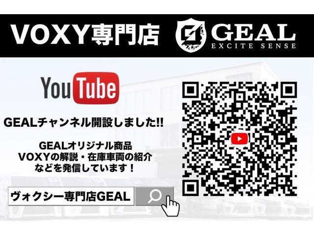 ZS 煌II 新車 アドミレイションエアロ 両側電動スライド(4枚目)
