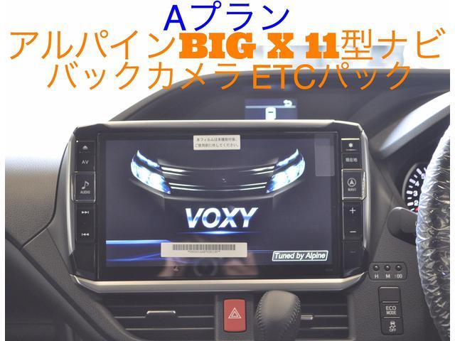 ZS 煌II 新車 アドミレイションエアロ 両側電動スライド(5枚目)