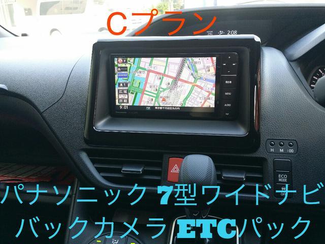 ZS 煌II 新車 アドミレイションエアロ 両側電動スライド(7枚目)