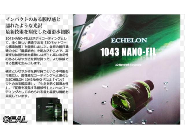 GEAL★USB充電器★オリジナルパーツも各種展開しております!!