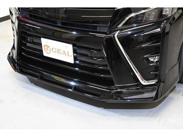 ZS 煌III 新車 アドミレイションコンプリートカー 新品Amistad19インチ 新品BLITZ車高調 4本出しマフラー LEDテールランプ 両側電動スライドドア(14枚目)