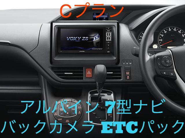 Gi プレミアムパッケージ ブラックテーラード モデリスタコンプリートカー 両側電動スライドドア 特別仕様車ハーフレザー プッシュスタート 衝突軽減TSS付き(7枚目)