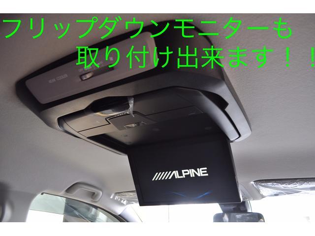 Gi プレミアムパッケージ ブラックテーラード モデリスタコンプリートカー 両側電動スライドドア 特別仕様車ハーフレザー プッシュスタート 衝突軽減TSS付き(8枚目)