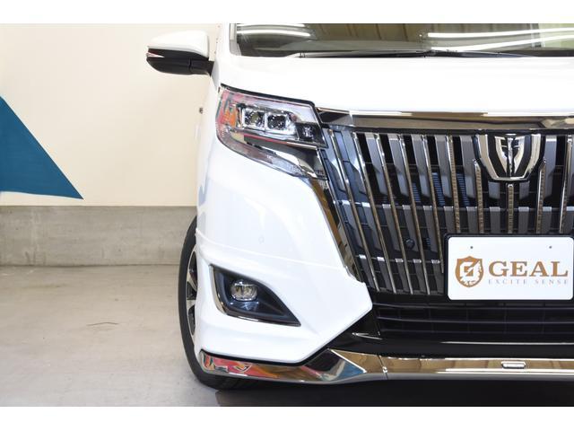 Gi プレミアムパッケージ ブラックテーラード モデリスタコンプリートカー 両側電動スライドドア 特別仕様車ハーフレザー プッシュスタート 衝突軽減TSS付き(24枚目)