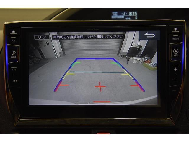 ZS 煌 アドミレイション・シルクブレイズエアロ Amistad19AW ローダウン アルパインBIG X10型ナビ Bluetooth 両側電動スライドドア スマートキー(59枚目)
