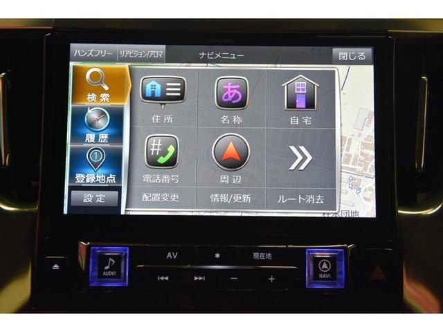 2.5S WALDコンプリートカー 22インチAW TEIN車高調 アルパイン11型ナビ アルパインフリップダウンモニター 両側電動スライドドア(64枚目)