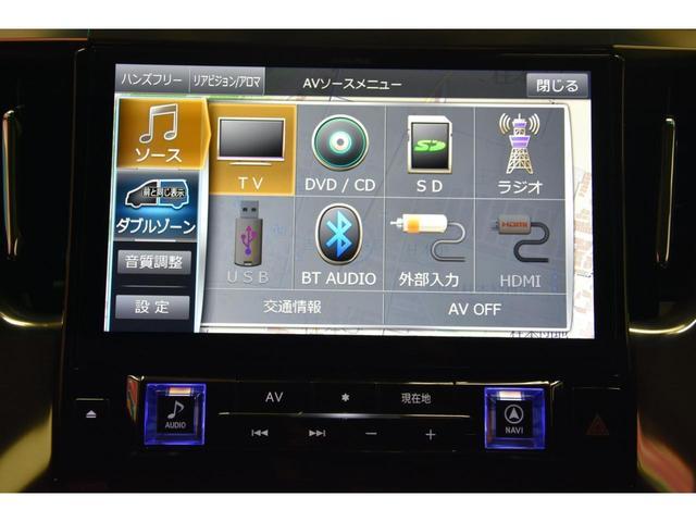 2.5S WALDコンプリートカー 22インチAW TEIN車高調 アルパイン11型ナビ アルパインフリップダウンモニター 両側電動スライドドア(65枚目)